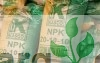 Kano Agricultural Supply Company Limited