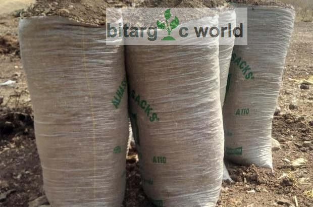 Poultry Manure(Poultry Dung)