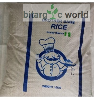 Rice (Brother Babs Rice)