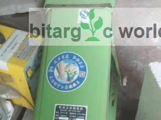 Smalll Type Maize Sheller Hot For Sale